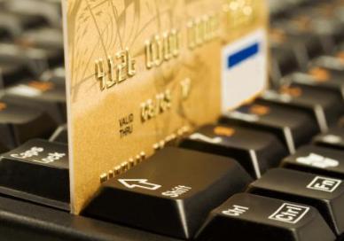 分期付款买车应该怎么做账?