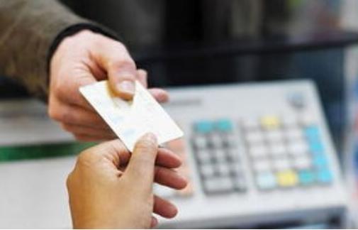 销售购物卡应该如何做账务处理?