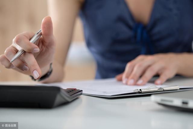 持有可转换债券会计的正确处理方法