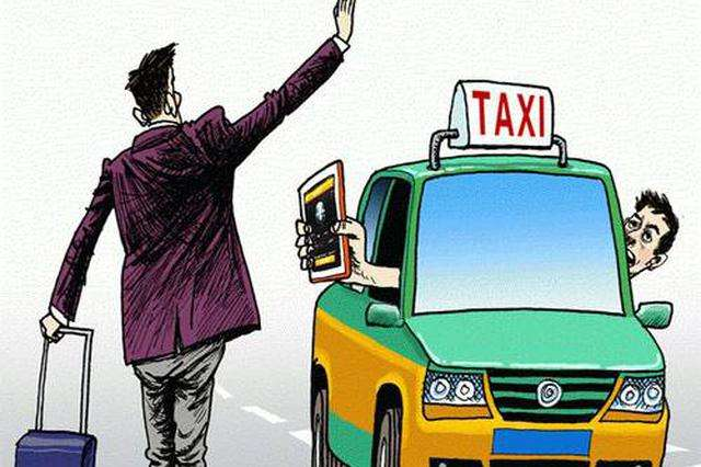 员工加班打车费入什么科目?加班打车费用怎么做会计分录?